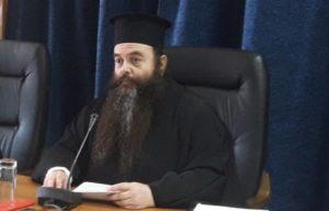 Καθολικής επιστολής Ελληνος Κληρικού το ανάγνωσμα…