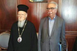 Το Φανάρι διαψεύδει: Δεν ισχύουν δήθεν αποσπάσματα της συζήτησης Βαρθολομαίου-Γαβρόγλου