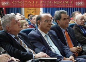 Τα εθνικά θέματα στο επίκεντρο διάλεξης του Ανοικτού Πανεπιστημίου Κατερίνης (ΦΩΤΟ)