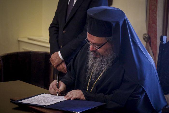 Η Διαβεβαίωση του Λαρίσης Ιερωνύμου στον Πρόεδρο της Δημοκρατίας (φωτο)