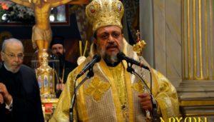 Μεσσηνίας Χρυσόστομος: «Να κατοχυρωθεί το κεκτημένο της μισθοδοσίας του κλήρου»