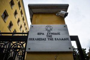 ΝΔ: «Φιάσκο της κυβέρνησης η συμφωνία στην Ιεραρχία»
