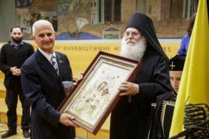 Τιμητική διάκριση στον γέροντα Εφραίμ από τους Πολύτεκνους Θεσσαλονίκης