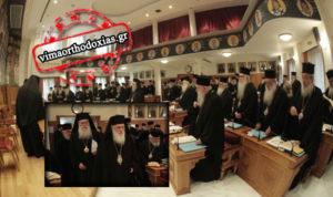 «Μπουρλότο» ο διάλογος Εκκλησίας- Κυβέρνησης- Το Μαξίμου αγνοεί την Ιεραρχία