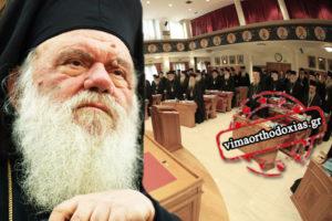 Τι συμβαίνει κι η Εκκλησία της Ελλάδος δεν παίρνει θέση για το Ουκρανικό