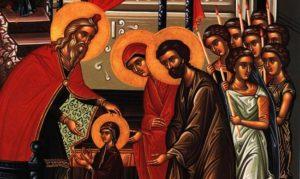 Εισόδια Θεοτόκου: Μία από τις μεγαλύτερες εορτές της Ορθοδοξίας