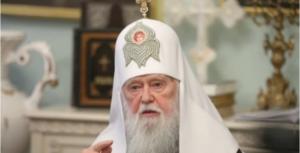 ΣΧΙΣΜΑ 2018: Η Κανονική Ουκρανική Ορθόδοξη Εκκλησία διακόπτει κάθε δεσμό με το Οικουμενικό Πατριαρχείο