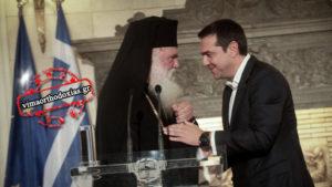 Παρέμβαση από πολιτικούς αρχηγούς και μη για τη συμφωνία Τσίπρα-Ιερώνυμου