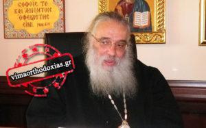 Εδέσσης Ιωήλ στο ΒΗΜΑ ΟΡΘΟΔΟΞΙΑΣ: «Μας προβληματίζει η θρησκευτική ουδετερότητα»