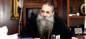 Πειραιώς Σεραφείμ: «Τα νεκρά σώματα δεν είναι απορρίμματα»