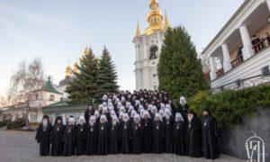 Ψήφισμα της Ι.Σ. της Ορθοδόξου Εκκλησίας της Ουκρανίας – Διακόπτει την κοινωνία με το Πατριαρχείο Κων/λεως
