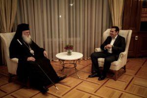 Αρχιεπίσκοπος: «Χαιρετίζω τη δήλωση του Πρωθυπουργού»