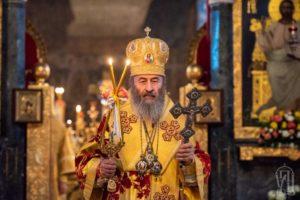 Δέηση για την ενότητα της Ορθοδοξίας από τον Κιέβου Ονούφριο (ΦΩΤΟ)