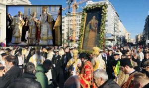 Αγιος Σπυρίδωνας: Λιτανεία στον Πειραιά για τον Πολιούχο της πόλης (ΒΙΝΤΕΟ & ΦΩΤΟ)