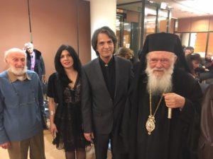 Ο Αρχιεπίσκοπος στο Μέγαρο Μουσικής για το αφιέρωμα στον Φραντς Λιστ (ΦΩΤΟ)