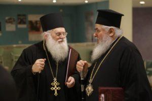 «Άγιος Μάξιμος ο Γραικός» – Ημερίδα από τη Μονή Βατοπαιδίου και την Ι.Μ. Νεαπόλεως (ΒΙΝΤΕΟ & ΦΩΤΟ)