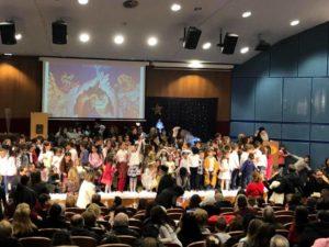 Χριστουγεννιάτικες γιορτές Κατηχητικών Σχολείων της Ι.Μ. Δημητριάδος (ΦΩΤΟ)