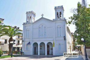 Ναύπλιο: Πρωτοβουλία για τη σωτηρία του Ι.Ν. Αγίου Νικολάου