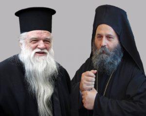 Υπέρ του Αμβροσίου και κατά του Ιωαννίνων Μάξιμου οι ιερείς των Καλαβρύτων