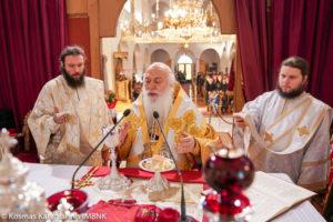 Εορτή του Αγίου Σπυρίδωνος στη Μητρόπολη Βεροίας (ΦΩΤΟ)