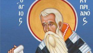 Αγιος Κυπριανός: Η προσευχή που θεραπεύει την μαγεία