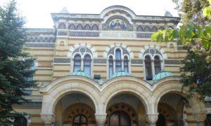 Εκκλησία της Βουλγαρίας: Το Πατριαρχείο Κωνσταντινούπολης ενεργεί εκτός δικαιοδοσίας