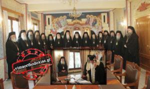 Το Ουκρανικό κι η συνάντηση Ιερώνυμου με Γαλλίας στην ΔΙΣ