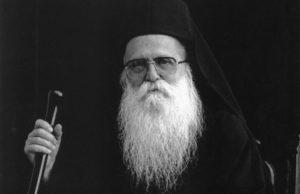 Γεράσιμος μοναχός Μικραγιαννανίτης (1903 – 1991)