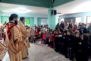 Ο Χαλκίδος Χρυσόστομος τέλεσε Θεία Λειτουργία εντός του 23ου Δημοτικού Σχολείου