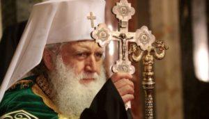 Να κάνουν διακοπές στη Γεωργία καλεί τους Βούλγαρους ο Πατριάρχης Νεόφυτος