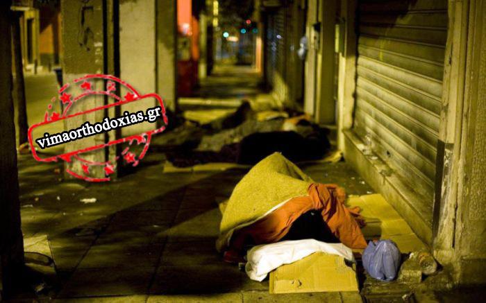 22ab2cc60f Μία τσάντα τρόφιμα για τις άστεγες ψυχές-Κυριακή στις 12 το μεσημέρι στην  πλατεία στο Μοναστηράκι