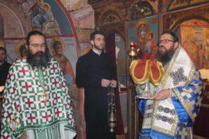 Βουλγαρία: Ανακαίνιση Μοναστηριού