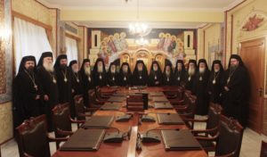 Συνέρχεται αύριο Τρίτη 11 Δεκεμβρίου η Διαρκής Ιερά Σύνοδος