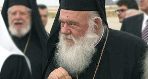 Συλληπητήριο μήνυμα Ιερώνυμου για τα θύματα στη Χαλκιδική