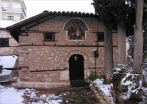 Νυχτερινή Θεία Λειτουργία απόψε στην Καστοριά