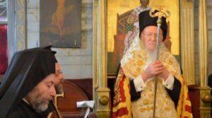 Ο Οικ.Πατριάρχης στην Σκήτη του Αγίου Σπυρίδωνος στη Χάλκη (ΒΙΝΤΕΟ)