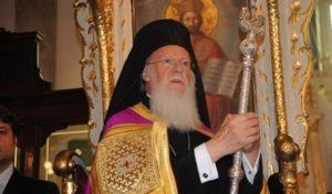 Οικ. Πατριάρχης: «Η Μητέρα Εκκλησία δεν επηρεάζεται από πολιτικές συγκυρίες και σκοπιμότητες»