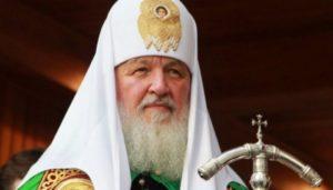 Μόσχας Κύριλλος: «Πολιτικά προσχεδιασμένη κίνηση η αυτοκεφαλία στην Ουκρανία»