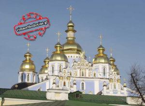 Το ουκρανικό άγγιξε και το Παγκόσμιο Συμβούλιο Εκκλησιών