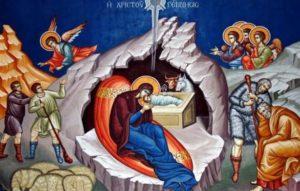 Χριστούγεννα 2019: Χριστός γεννάται δοξάσατε