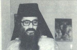 Ιερομόναχος Κοσμάς Γρηγοριάτης (1942 – 1989)