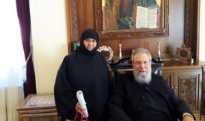 Η Γερόντισσα της Μονής Αγίας Θέκλης στον Κύπρου Χρυσόστομοσ
