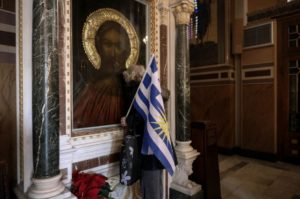 «Μακεδονία Ξακουστή» τραγούδησαν μέσα στην Μητρόπολη Αθηνών (ΒΙΝΤΕΟ)