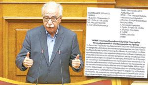 Θράκη:Τουρκικά σε νηπιαγωγεία  – Δελεαστικό bonus 2.500 € σε δασκάλους