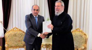 Στον Αρχιεπίσκοπο Χρυσόστομο οι πρώτοι τόμοι του φακέλου της Κύπρου (ΦΩΤΟ)