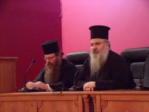 Ομιλία του Αρχιμ. Δανιήλ Ψωΐνου στη Μητρόπολη Κορίνθου (ΦΩΤΟ)
