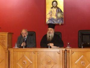Ομιλία του θεολόγου Δημήτριου Μαυρόπουλου στην Κόρινθο (ΦΩΤΟ)