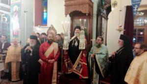 Πολυαρχιερατικός Εσπερινός για τον Άγιο Αθανάσιο στην Αμαλιάδα