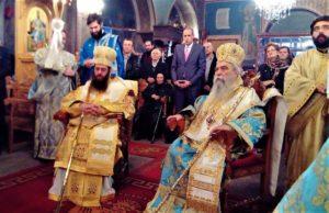Το Δαφνί τίμησε τον Επίσκοπο Τολιάρας και Ν. Μαδαγασκάρης Πρόδρομο