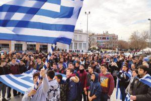 Από τα συλλαλητήρια για το Μακεδονικό στη μάχη της Βουλής